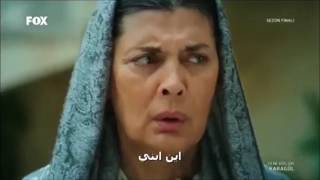 ورد وشوك لحظة معرفة فتون أن بلال هو إبنها