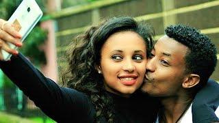Biniam Weldu - Maleda | ማለዳ - New Ethiopian Music 2017 (Official Video)