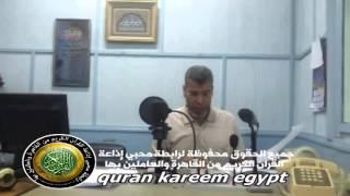 الاستاذ عبدالمنعم ابوالسعود من داخل استديو اذاعة القران الكريم من القاهرة