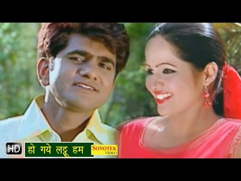 Xxx Mp4 Ho Gayea Lattu Hum हो गए लट्टू हम Uttar Kumar Priyanshi Joshi Hindi Movies Songs 3gp Sex