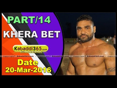 (14) Khera Bet (Kapurthala) Kabaddi Tournament 20 Mar 2016