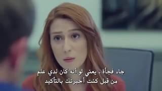 مسلسل حب أعمى Kara Sevda   الحلقة 23 مترجم إلى العربية