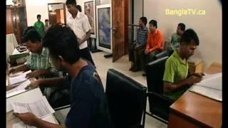 Bangla Serial_TOMAR DOUAI VALO ASI MAA__ www.banglatv.ca_ part_1 of 71