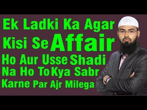 Ek Ladki Ka Agar Kisi Se Affair Ho Aur Usse Shadi Na Ho To Kya Sabr Karne Par Ajr Milega
