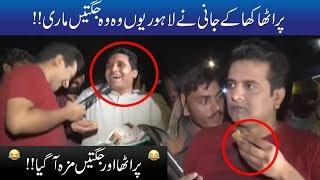 Lahorion Ki Shamat!! Jani Jugat Baaz Ki Non Stop Jugtain | Seeti 42 | City 42