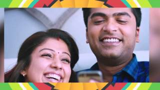 Idhu namma aalu  movie is ready to release - Popcorn Reel