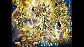 Saint Seiya Soul of Gold ep 1 vostf