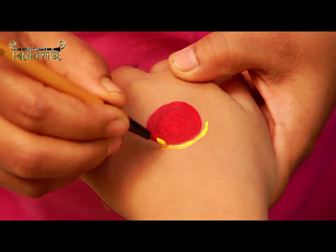 Xxx Mp4 BIYER SHAJ Bangla TV Wedding Makeover Program 3gp Sex