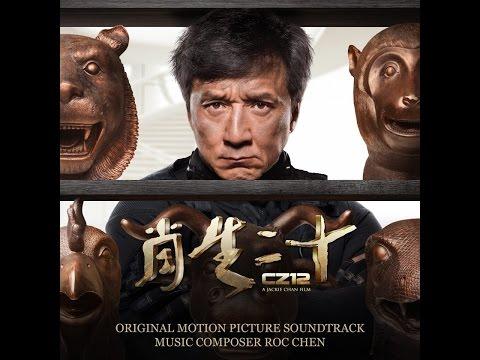 Çin Falı 2012 Türkçe Dublaj 720p HD Chinese Zodiac 2012 Turkish Dubbing 720p HD