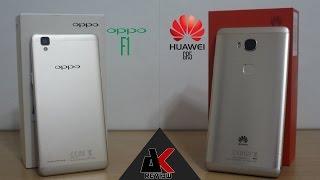 Huawei GR5 VS OPPO F1 | هواوى جى ار 5 ضد أوبو اف 1