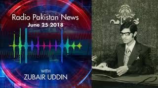Radio Pakistan News June 25 2018