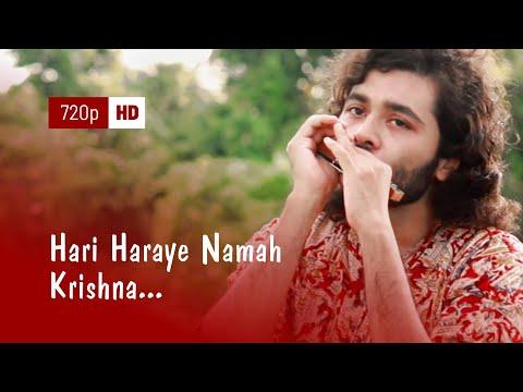 Xxx Mp4 Hari Haraye Namah Krishna Naam Sankirtan Instrumental Harmonica Gourab Das Gourabex 3gp Sex