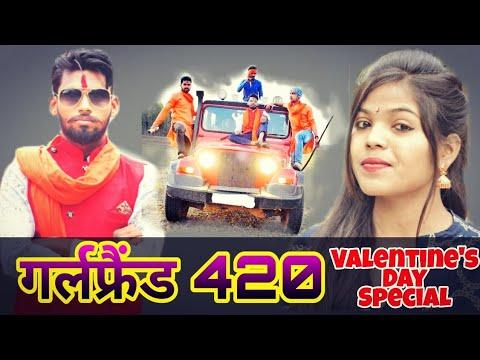 गर्लफ्रैंड 420   Girlfriend 420   Valentine Special   CG Comedy Video