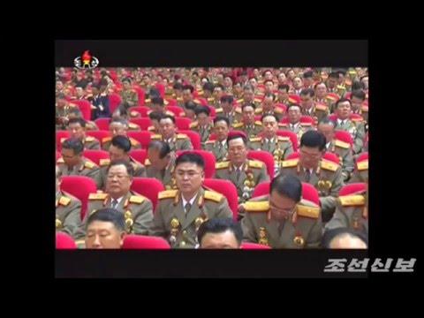 김정은원수님께서 조선로동당 제7차대회에서 하신 사업총화보고
