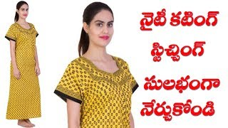 Nighty Cutting and Stitching at Home in Telugu (DIY) Part 140