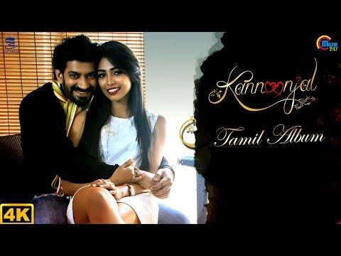 Xxx Mp4 KANNOONJAL Tamil Album Sreejith Edavana Ramya Jayaraj 3gp Sex