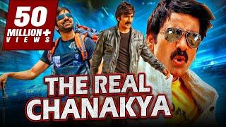 The Real Chanakya New South Indian Movies Dubbed in Hindi 2019 Full Movie | Ravi Teja, Malvika