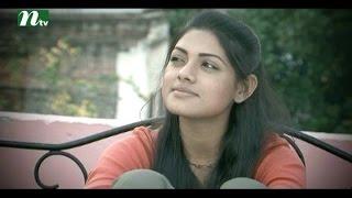 Bangla Natok Chander Nijer Kono Alo Nei l Episode 38 I Mosharaf Karim, Tisha, Shokh l Drama&Telefilm