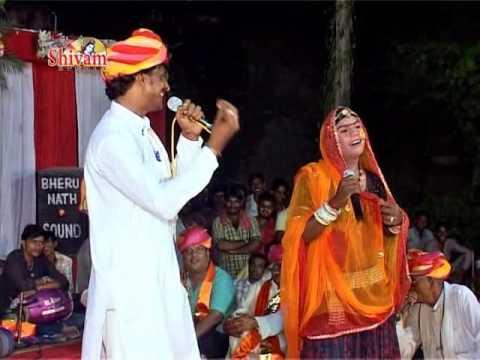 Heera lal kotdi bhajan gaat ko kahecho live