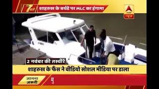 Maharashtra MLC rebuked SRK,