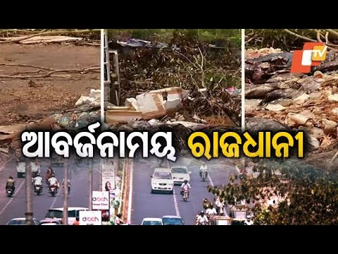 Xxx Mp4 Piling Up Garbage Add To Woes Of Residents Of Bhubaneswar 3gp Sex