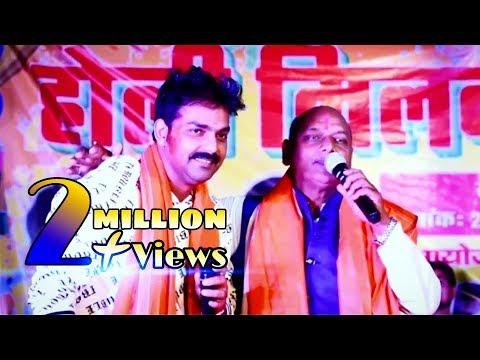 Xxx Mp4 Pawan Singh अपने गांव में अपने गुरु जी के साथ पहली बार पवन सिंह कि जुगलबंदी 3gp Sex