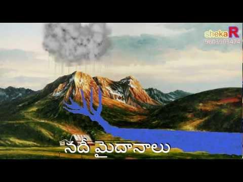 Rivers of Andhra Pradesh Telugu