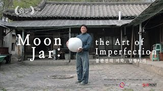 Moon Jar: the Art of Imperfection