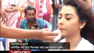 Bossgiri 2016 Bangla Movie shooting