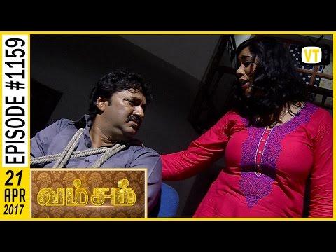 Vamsam - வம்சம் | Tamil Serial | Sun TV |  Epi 1159 | 21/04/2017