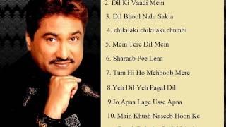 Kumar Sanu Full Bollywood Songs Jukebox ( Just Click On The Songs)