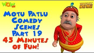 Motu Patlu Comedy Compilation - Part 19 - Motu Patlu Compilation As seen on Nickelodeon