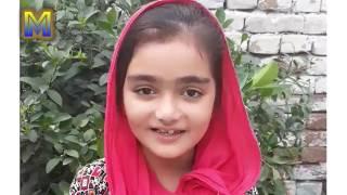 Pashto very amazing poetry cut child 2018