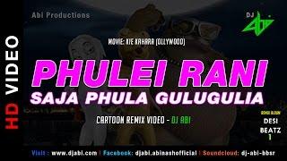 Phulei Rani Saja Phula Remix | DJ Abi | HD Video | Akshaya Mohanty