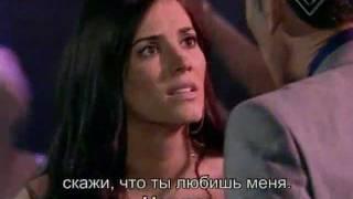 Historia de Angel y Manuela - 24