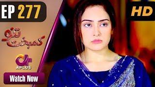 Kambakht Tanno - Episode 277 | Aplus Dramas | Tanvir Jamal, Sadaf Ashaan | Pakistani Drama