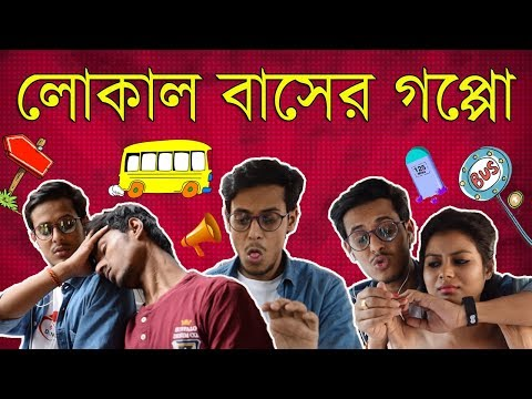 Xxx Mp4 Bengalis In Local Bus Bangla New Funny Video 2018 The Bong Guy 3gp Sex