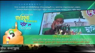 Tarikat Conference 2016  tv Add