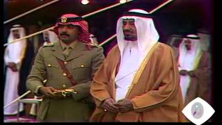 فديو قديم الملك خالد يخرج احدى دفعات ضباط الحرس الوطني