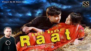 Aadhi Aadhi Raat || New Haryanvi Song 2017 || Nivesh Rana , Mahi Gupta || T R || S S Music Gold