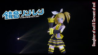 RIN & LEN Kagamine - Daughter of evil & Servant of evil - Sub Español - Live party Sapporo 2011
