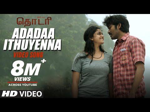 Thodari Songs | Adadaa Ithuyenna Full Video Song | Dhanush, Keerthy Suresh | D.Imman |Prabhu Solomon