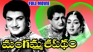 Mangamma Sapatham Full Length Telugu Movie || NTR, Jamuna || Ganesh Videos - DVD Rip..