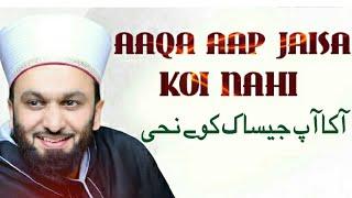 """NEW emotional BAYAN (PEER SAQIB SHAMI BAYAAN )"""" 2019 ,ISHQE  MUSTAFA"""