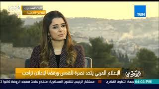 """أبو شنب: عمليات الهدم الإسرائيلية تعني للفلسطينيين """"اذهب اتخرب بيتك"""""""