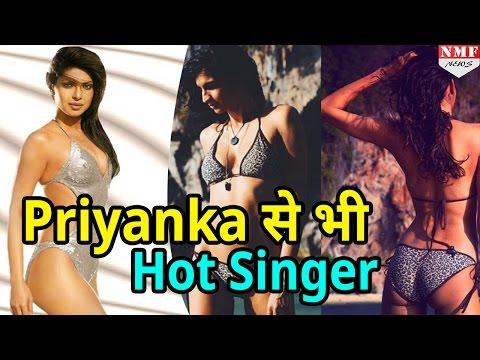 Xxx Mp4 अपनी Hotness से Deepika Priyanka जैसी Top Actresses को टक्कर दे रही हैं ये Singer 3gp Sex