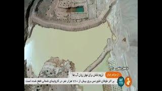 Iran Tanak village, Sarbisheh county, Water management مديريت منابع آب روستاي تناك شهرستان سربيشه