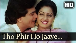Toh Phir Ho Jaaye - Sridevi - Jeetendra - Aulad - Bollywood Songs - Kishore Kumar - Kavita