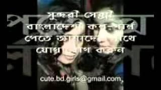 Dhakawap com Bangladeshi Hot Models Latest  Scandal