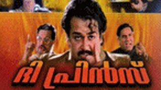 The Prince- Watch Malayalam full movie online free:: Mohanlal